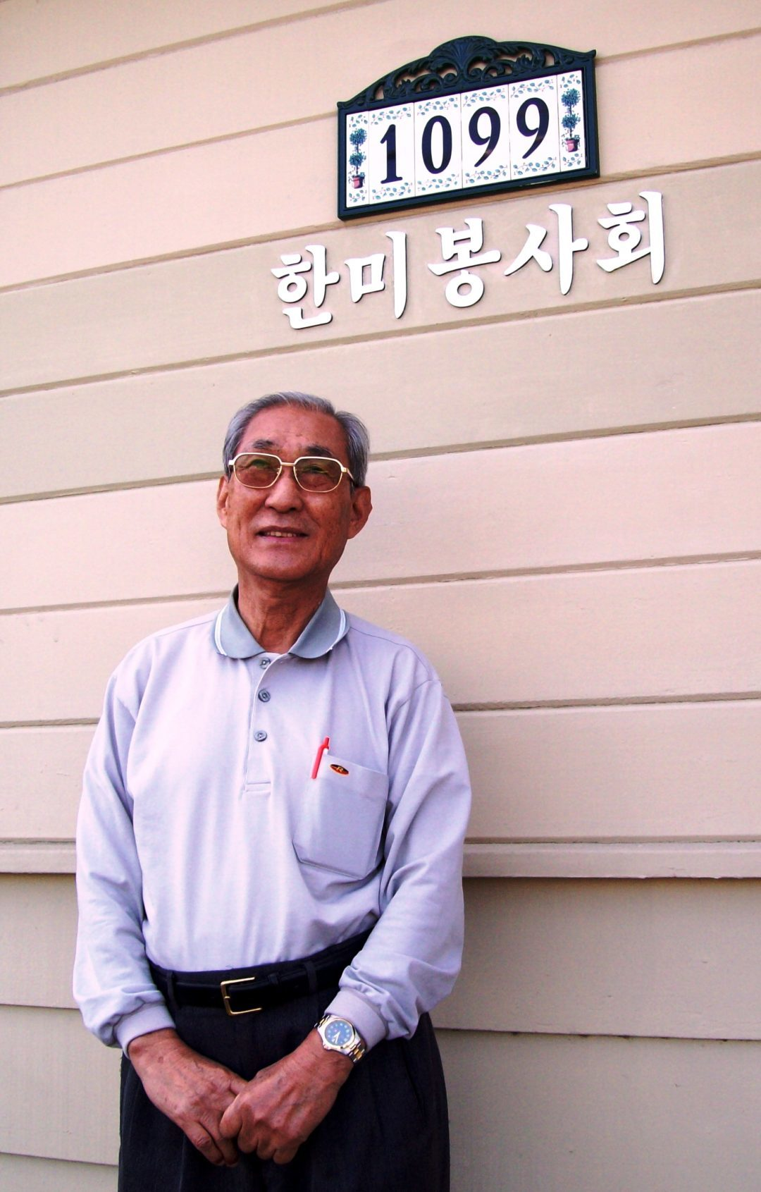 Lee, Kyoo Won 2
